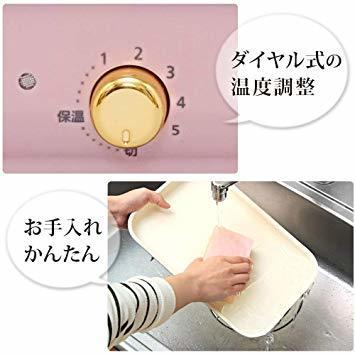 3)アッシュピンク アイリスオーヤマ ホットプレート 2WAY (たこ焼きプレート 平面プレート) ricopa アッシュピンク_画像5