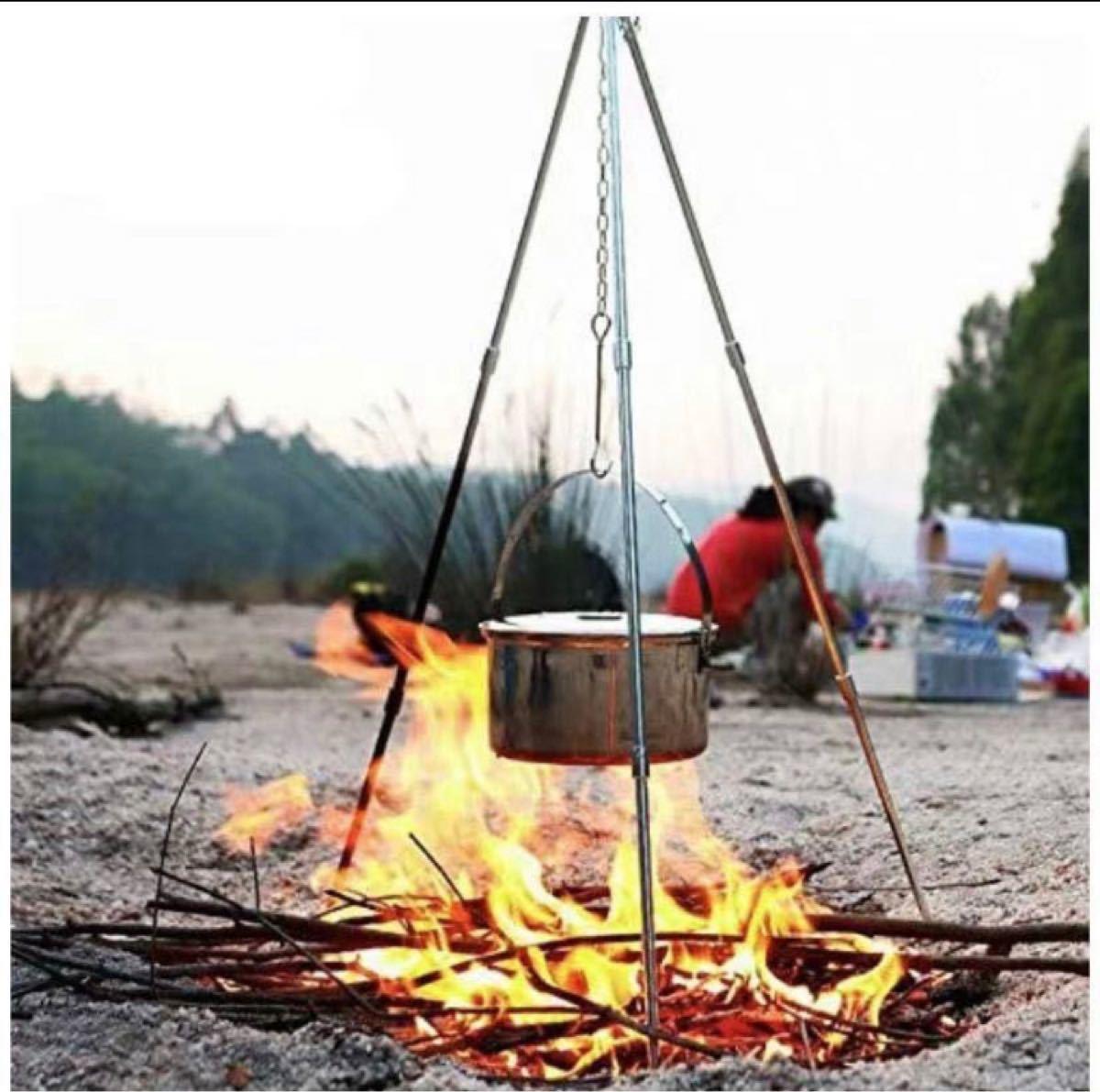 トライポッド 焚き火 キャンプ 組み立て式 コンパクト
