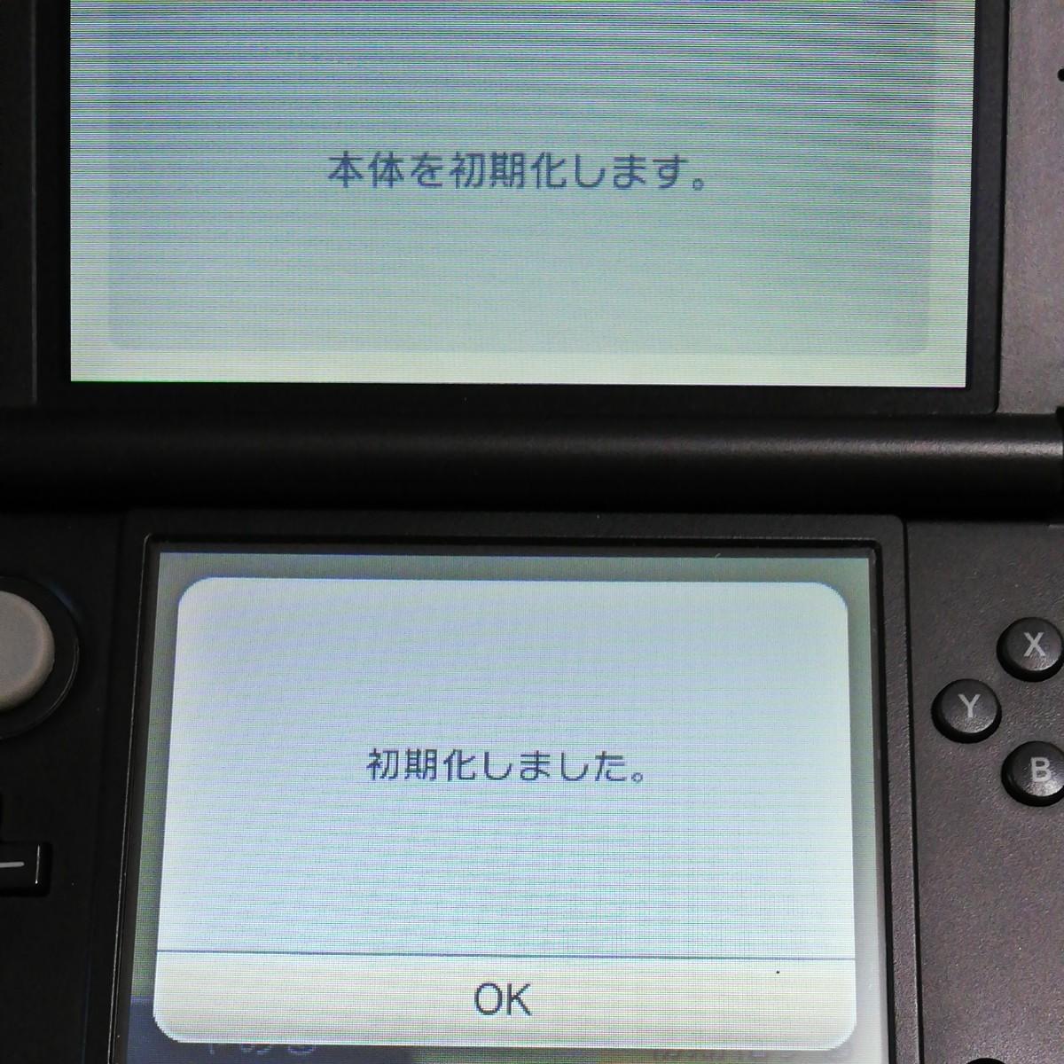 Nintendo3DS  LL  SILVER×BLACK
