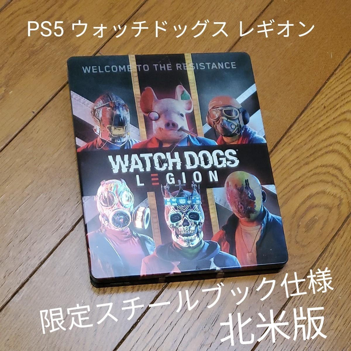 PS5 ウォッチドッグス レギオン 北米版 スチールブック仕様 Watch Dogs Legion