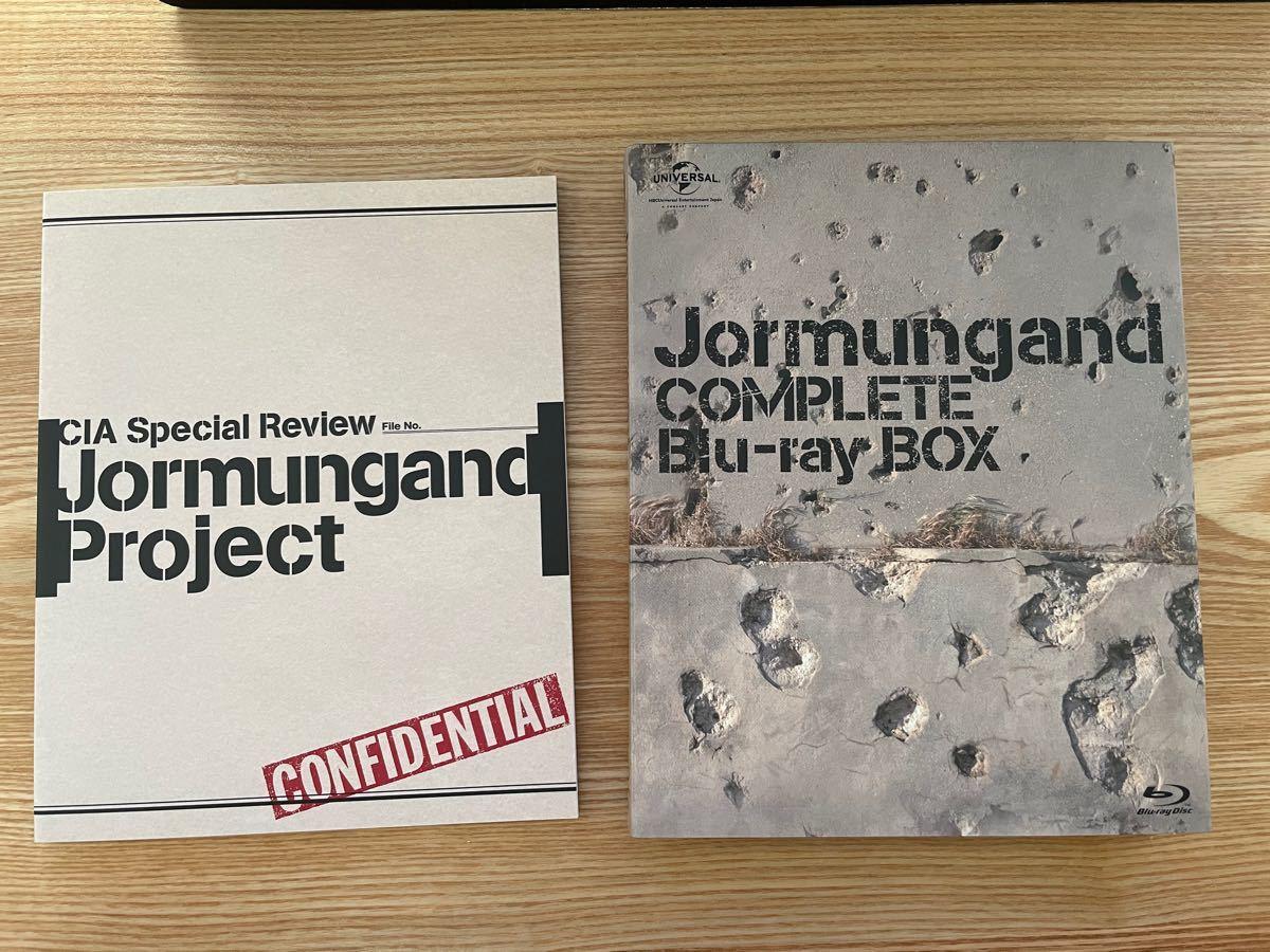ヨルムンガンド COMPLETE Blu‐ray BOX (初回限定生産)