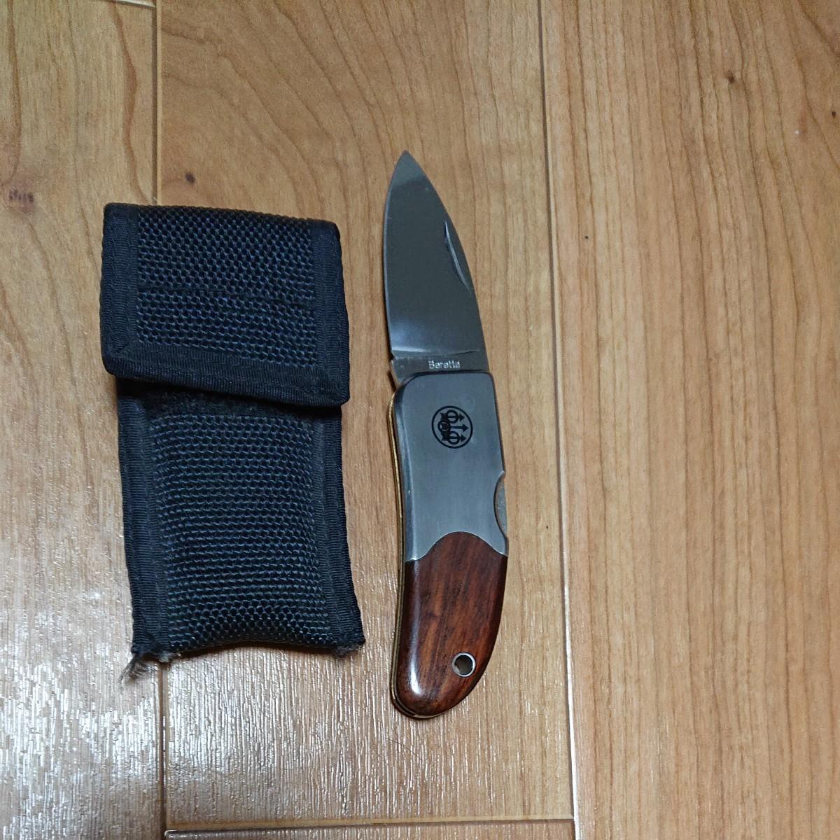 折りたたみナイフ ベレッタ