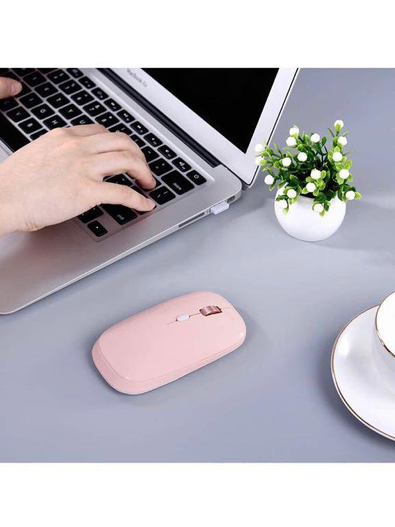 ワイヤレスマウス、超薄型マウス 無線マウス 低噪音 携帯便利、ノートパソコン、PC、MacBook適用Cimetech外付け光学マウス