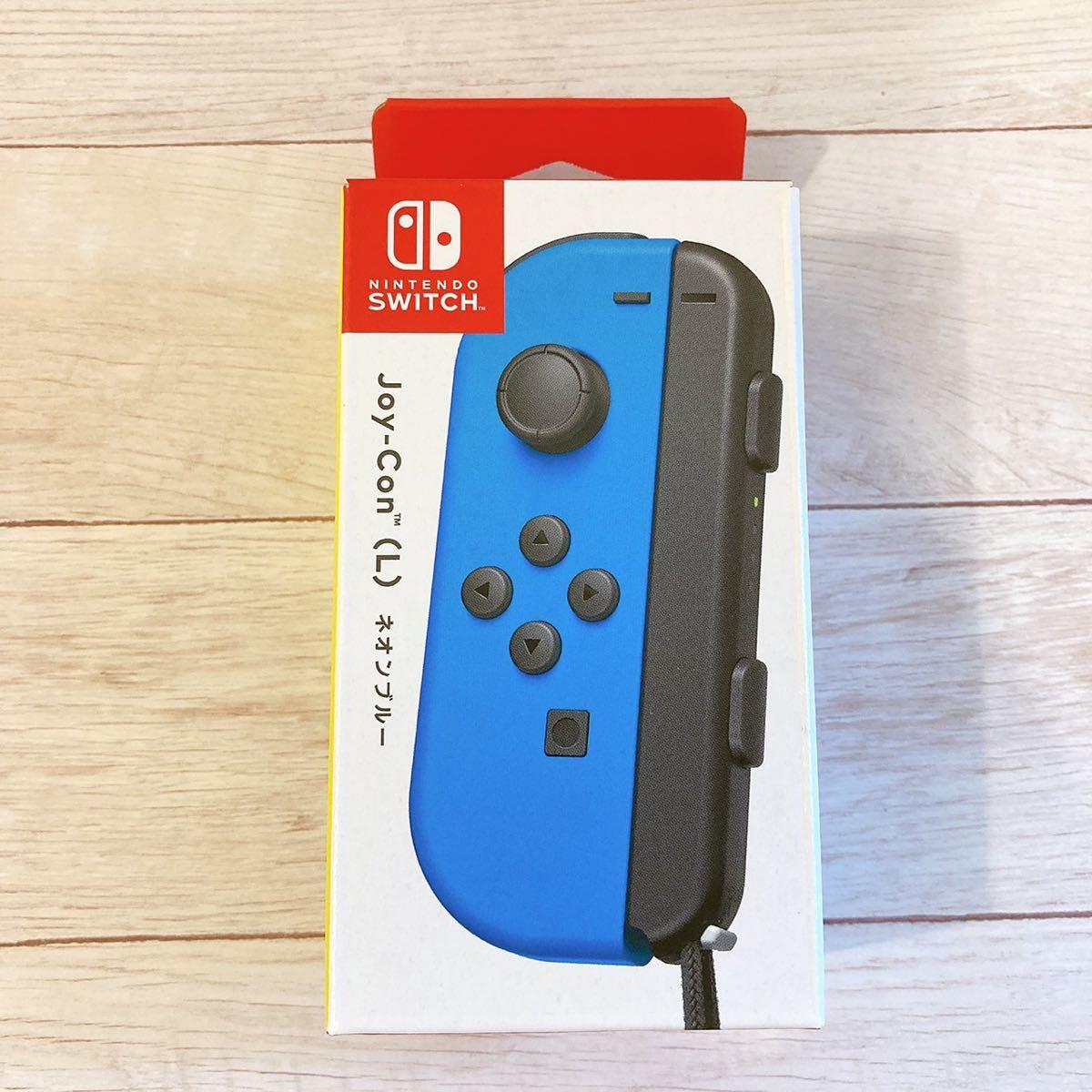 Nintendo Switch ニンテンドースイッチ Joy-Con (L) ジョイコン ネオンブルー