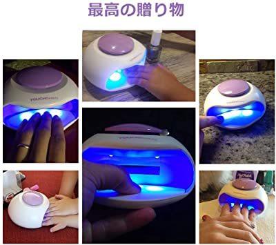 パープル TOUCHBeauty ネイルドライヤー UV ネイルライト 小型 マニキュア用 UVライト ファン付き 自動オン/オ_画像6