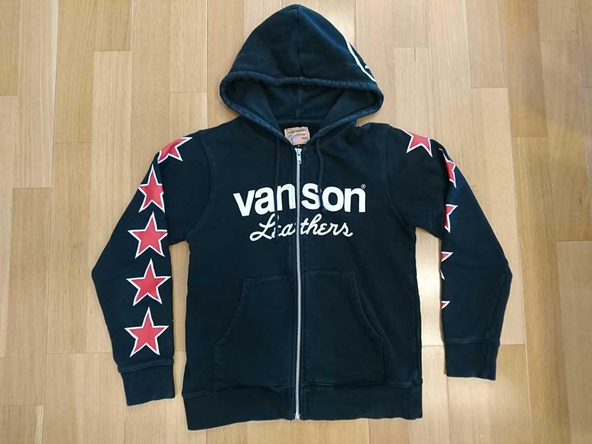 VANSON バンソンスウェットパーカー 黒色 Sサイズ(小さめ) タイトシルエット 着用感 激しい色落ちあり 検索 ハーレー アメリカンバイカー_画像1