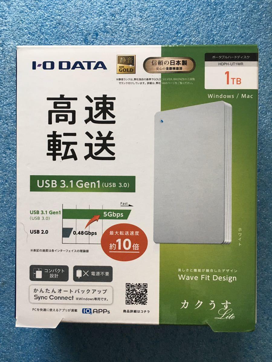 アイ・オー・データ機器 I-O DATA HDPH-UT1WR [USB 3.2 Gen 1/3.0対応ポータブルハードディスク カクうす Lite 1TB ホワイト] 《送料無料》
