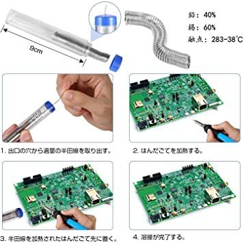 新品ブルー iEGrow はんだごて セット ハンダゴテ セット 温度調節可能(200-450℃) 60W/110V98PZ_画像4
