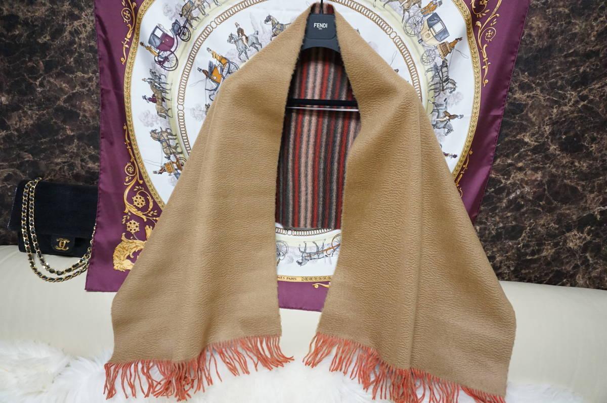 """ビキューナ ヴィキューナ VICUNA100% 神の繊維 究極のモアレが美しい ストール マフラーです。とても綺麗です。"""" 9850"""