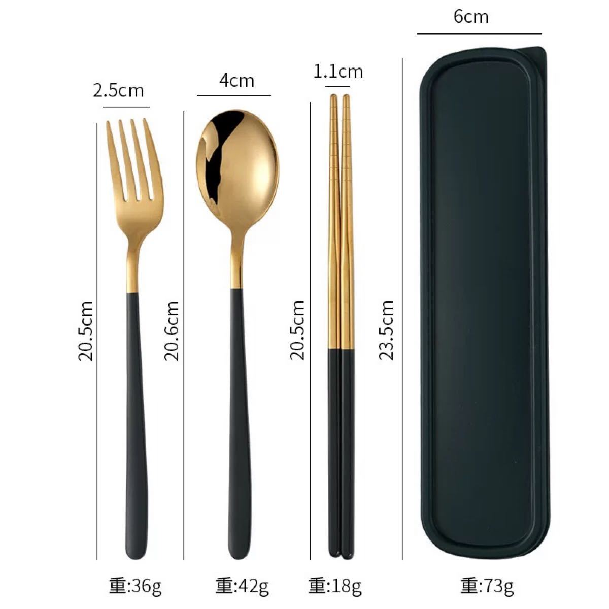 カトラリーセット カトラリー韓国人気 カトラリー 韓国食器 キッチン用品 スプーン フォーク  箸