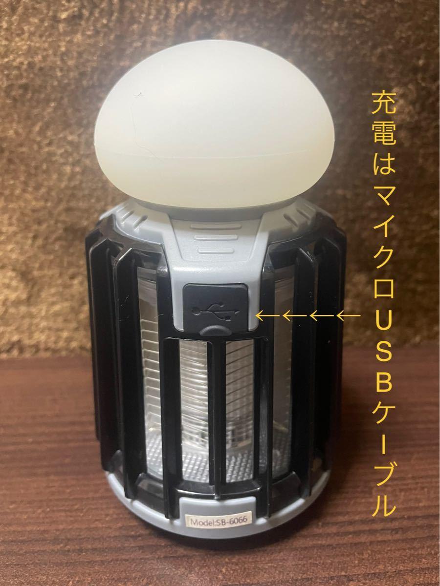 ランタン LEDライト電撃殺虫赤外線LED キャンプ フィッシング アウトドア