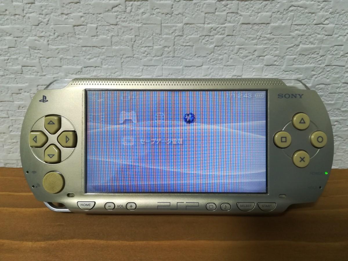 PSP プレイステーション ポータブル  シャンパンゴールド PSP-1000 クライシス コア 他 セット  ソニー SONY