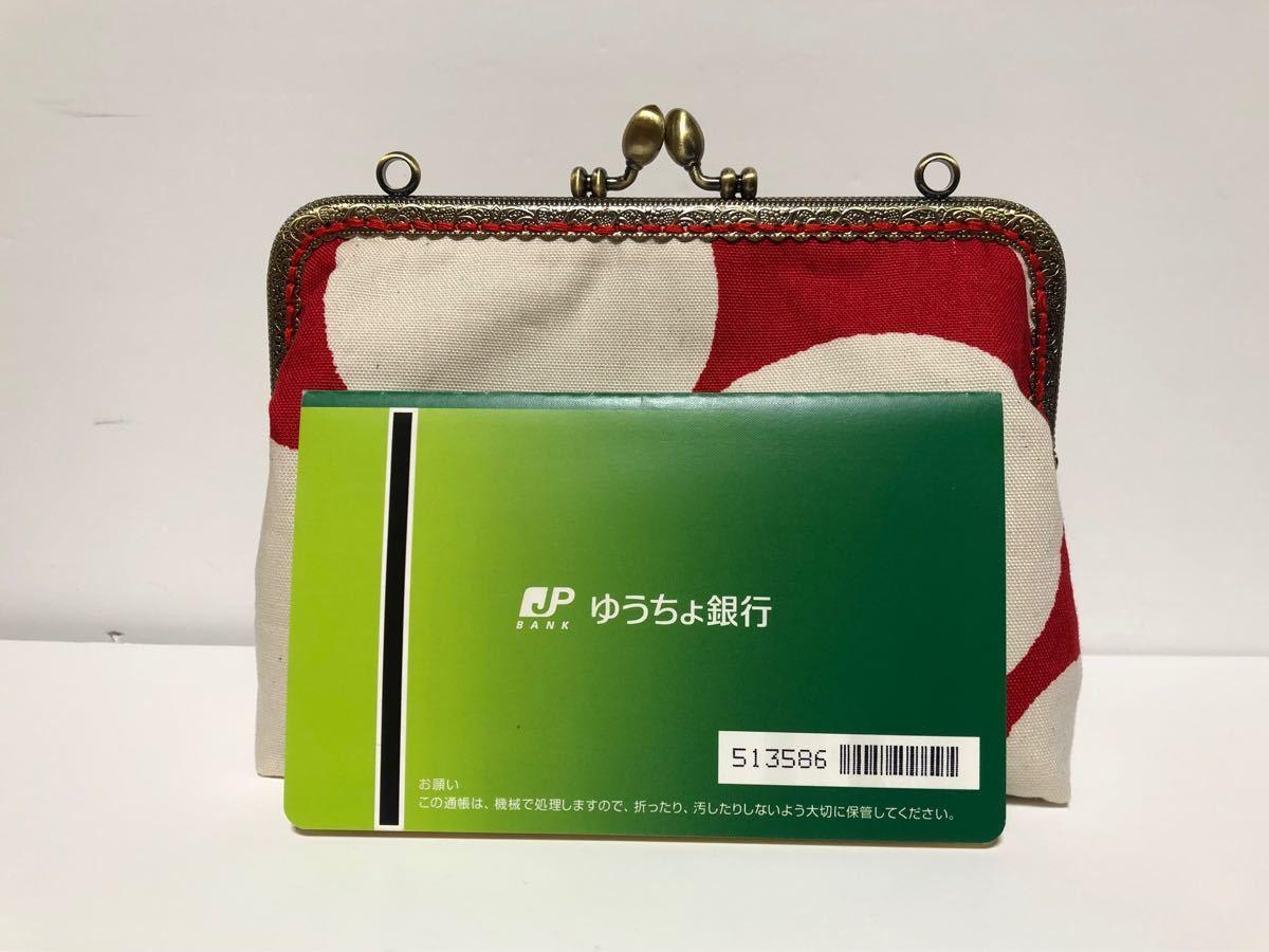 ハンドメイドがま口ポーチ・通帳ケース・母子手帳ケース