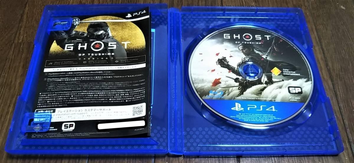 PS4 「ゴースト オブ ツシマ / GHOST OF TSUSHIMA」中古 PS4ソフト_画像3