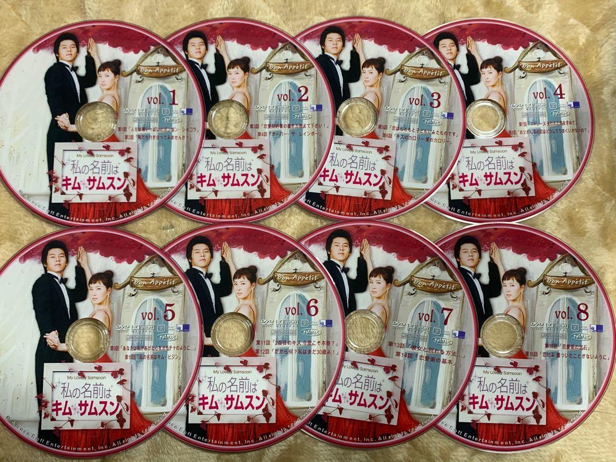 ◆xrh様専用◆☆韓国ドラマ☆『ジキルとハイドに恋した私』『私の名前はキム・サムスン』Blu-ray  全話 クリアケース入