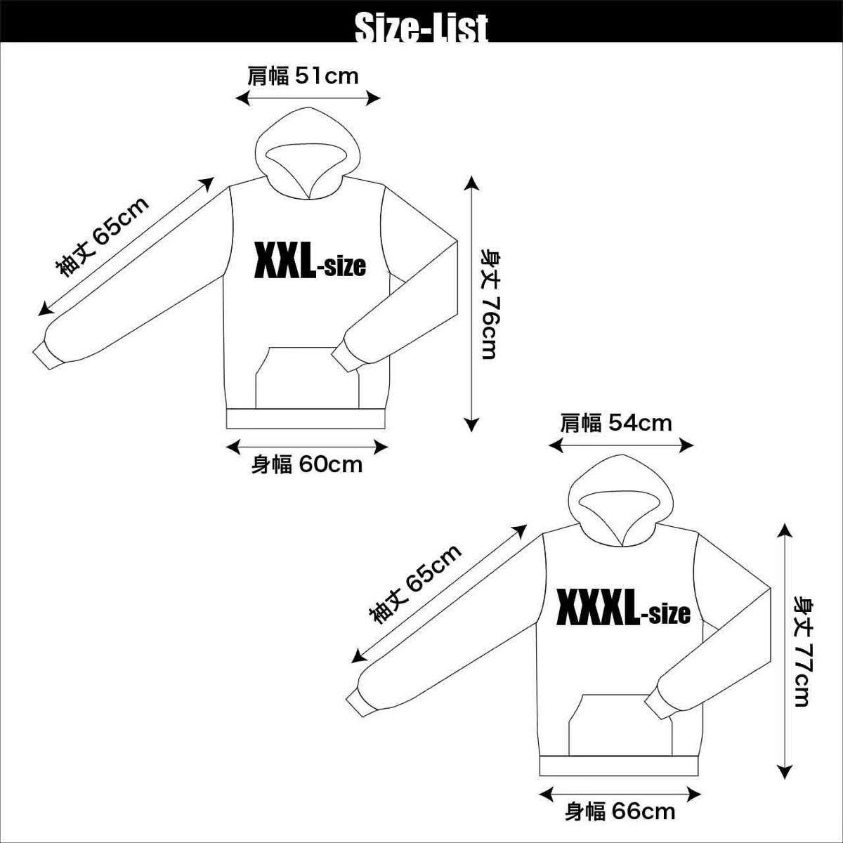新品 トップガン マーヴェリック トムクルーズ US AIR FORCE 空軍 パーカー XS S M L XL ビッグ オーバーサイズ XXL 黒 Tシャツ ロンT 対応_画像5