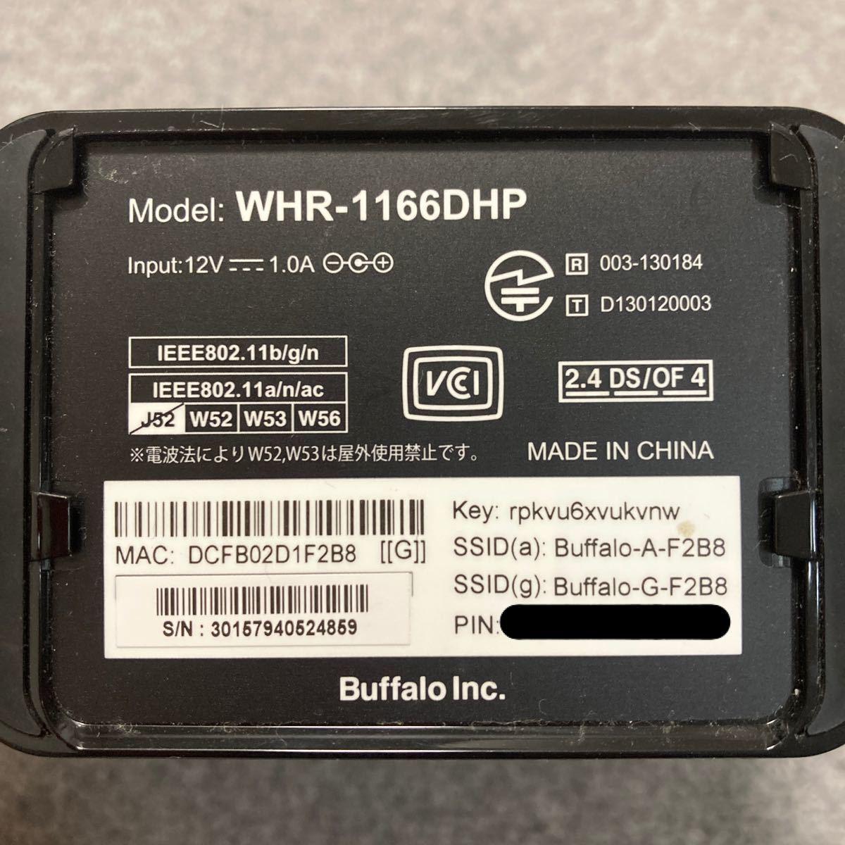 BUFFALO バッファロー 無線LANルーター WHR-1166DHP AirStation