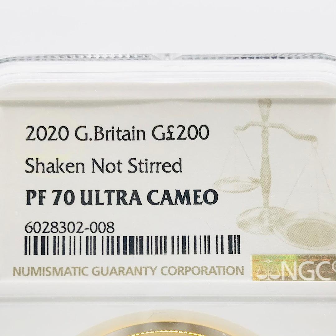 ★最高鑑定★ 007 ジェームズ・ボンド 200ポンド 2020年 英国 第3貨 2オンス NGC PF70 ウルトラカメオ 金貨 エリザベス_画像6
