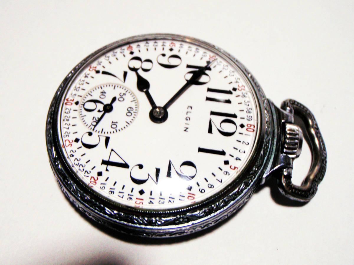 ELGIN 希少モデル モンゴメリーダイヤル懐中時計  鉄道時計 錫製ケース? _画像1