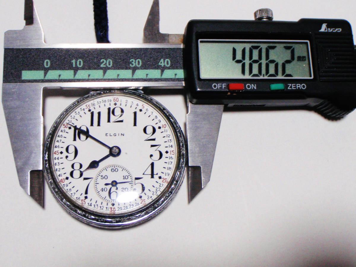 ELGIN 希少モデル モンゴメリーダイヤル懐中時計  鉄道時計 錫製ケース? _画像4