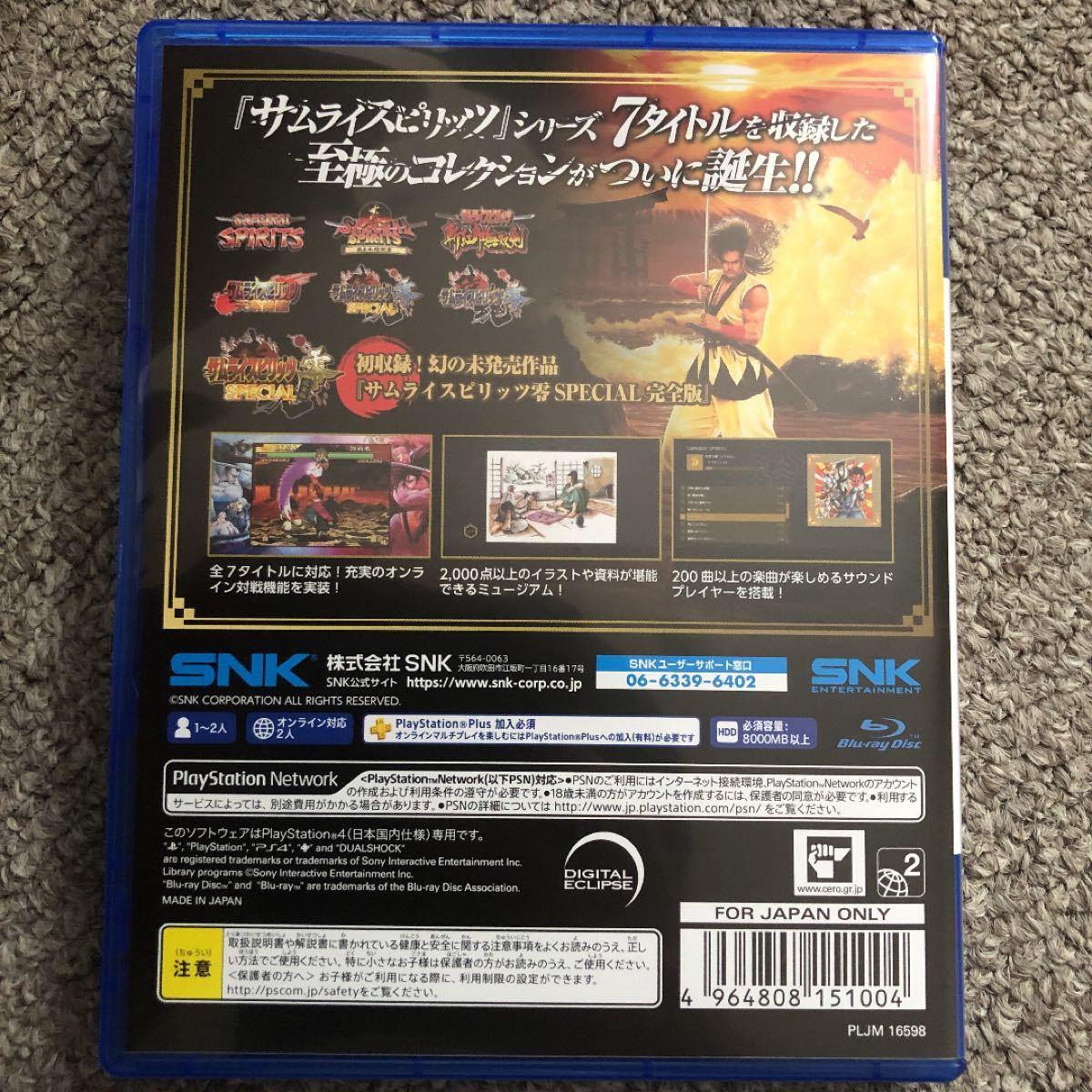 【PS4】 サムライスピリッツ ネオジオコレクション [通常版] ポストカード付き