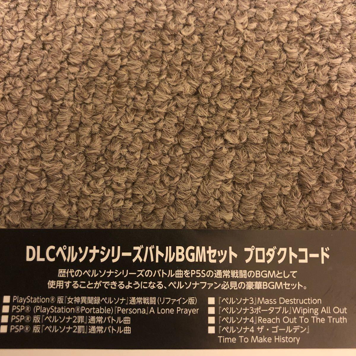 【PS4】 ペルソナ5 スクランブル ザ ファントム ストライカーズ [通常版] 初回コード付き
