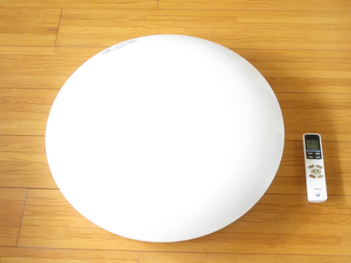 ■日立 LEDシーリングライト 照明 洋風タイプ 10畳(LEC-AH1000C)2015年製 リモコン付■_画像1
