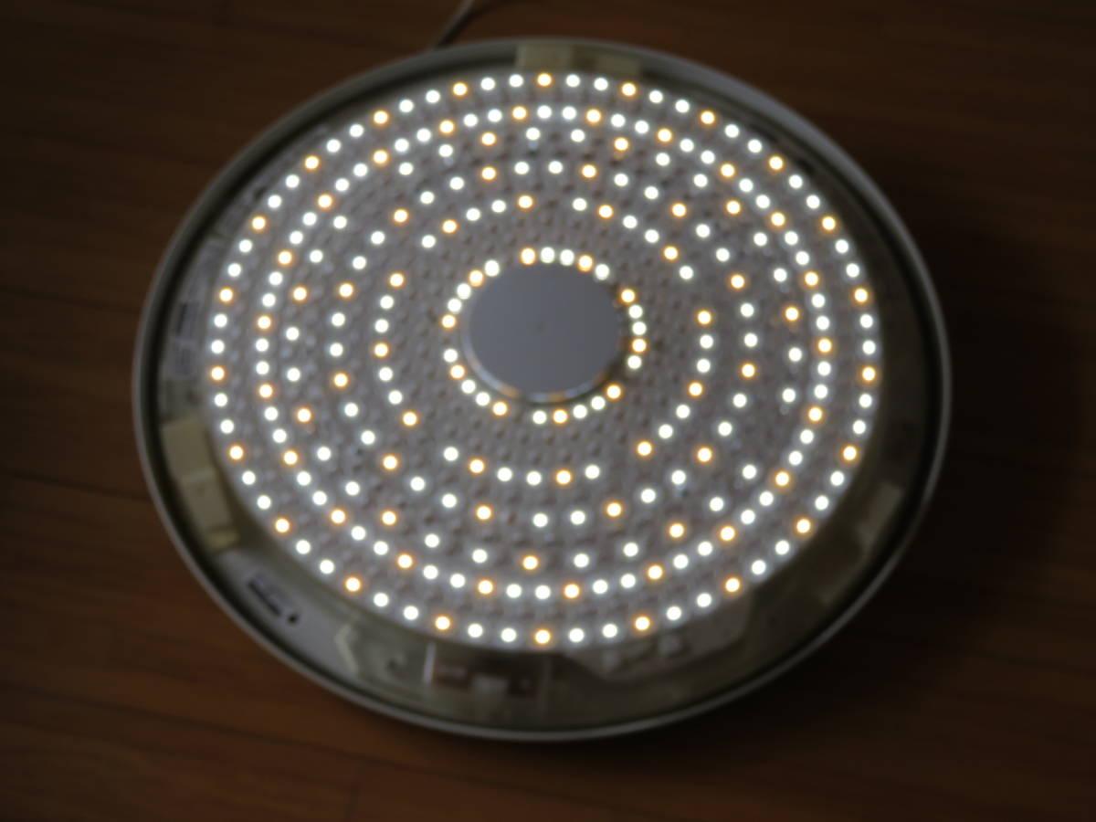 ■日立 LEDシーリングライト 照明 洋風タイプ 10畳(LEC-AH1000C)2015年製 リモコン付■_画像4