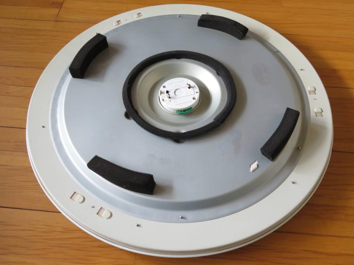 ■日立 LEDシーリングライト 照明 洋風タイプ 10畳(LEC-AH1000C)2015年製 リモコン付■_画像7