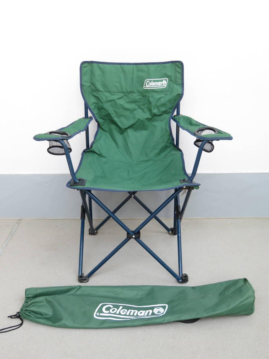 ◆コールマン coleman パイプチェア 椅子 チェア キャンプ アウトドア ホルダー付 体重80kgまで◆