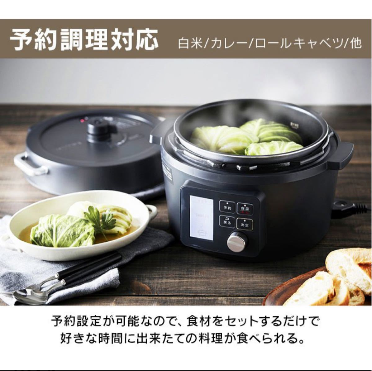 【新品未開封/即日発送】アイリスオーヤマ 電気圧力鍋 4.0L PMPC-MA4-B