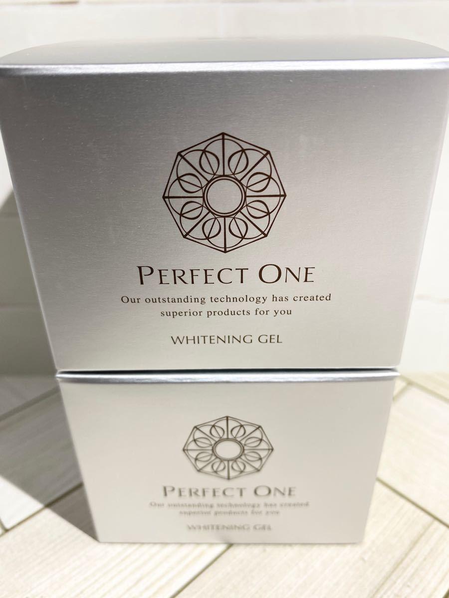 【新品未開封/24時間以内に発送】パーフェクトワン 薬用ホワイトニングジェル 75g 2個