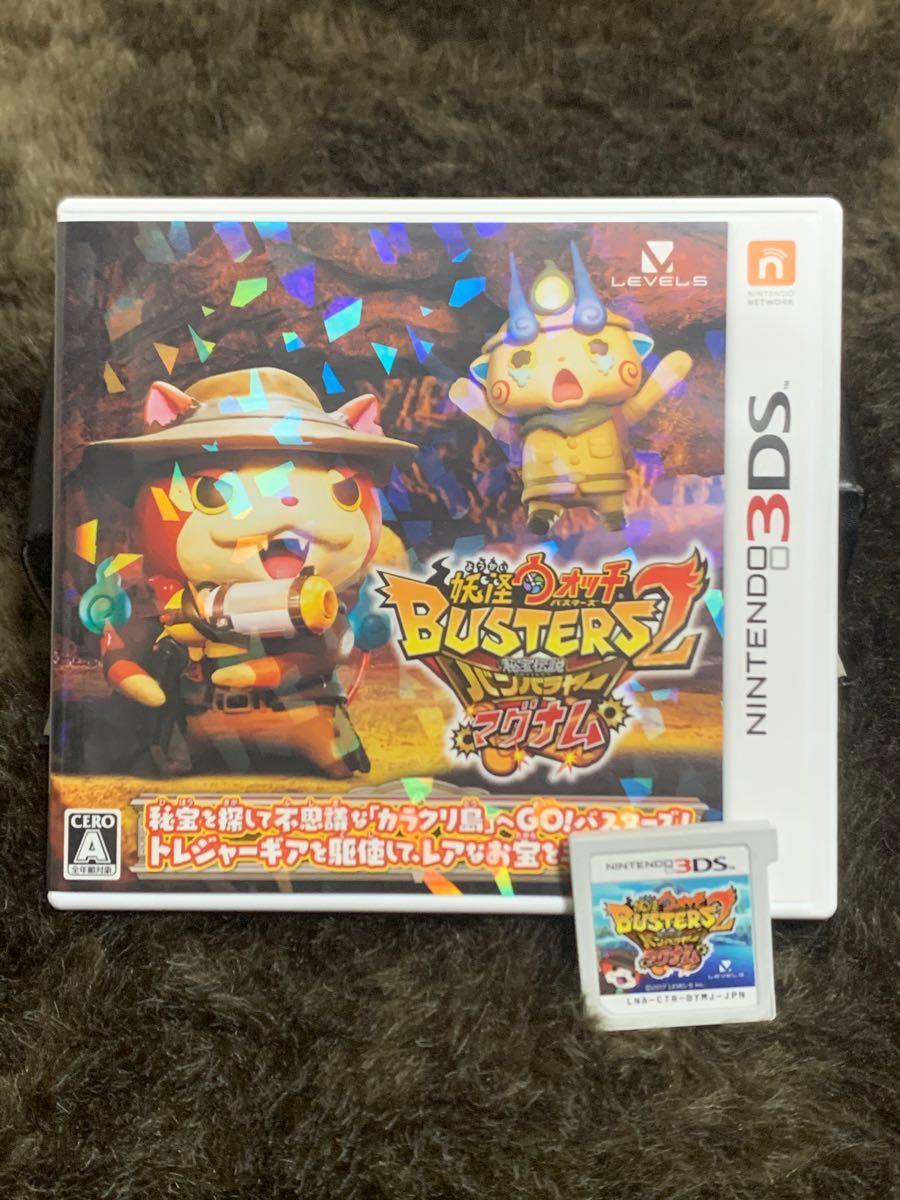 妖怪ウォッチバスターズ2 秘宝伝説バンバラヤー マグナム 3DS 3DSソフト