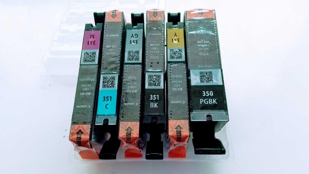 Canon キャノン純正インク カートリッジBCI―351+350/6色セット訳あり_画像2