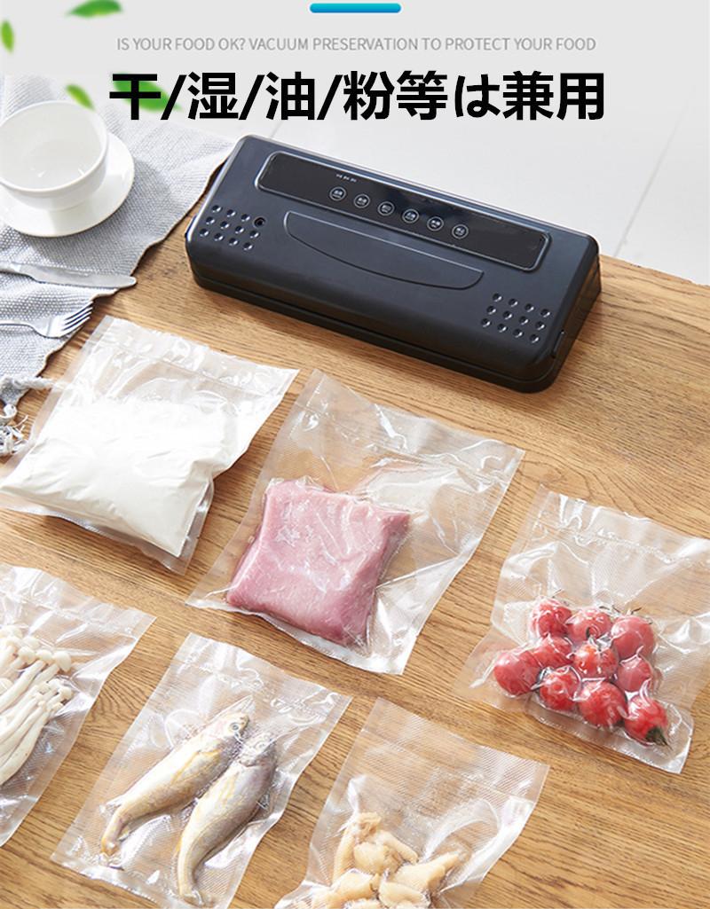 梱包用シーラー フードシーラー 家庭用/業務用 多用途 外せて洗える 真空パック器 真空シーラー 雑菌防止 腐食防止 TT360_画像4