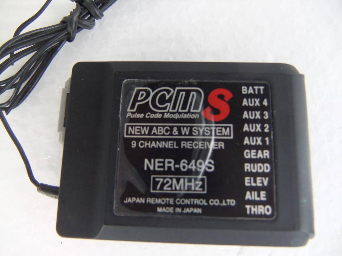 JR pcm S NER-649 S 9チャンネル  72MHz  17バンド_画像2