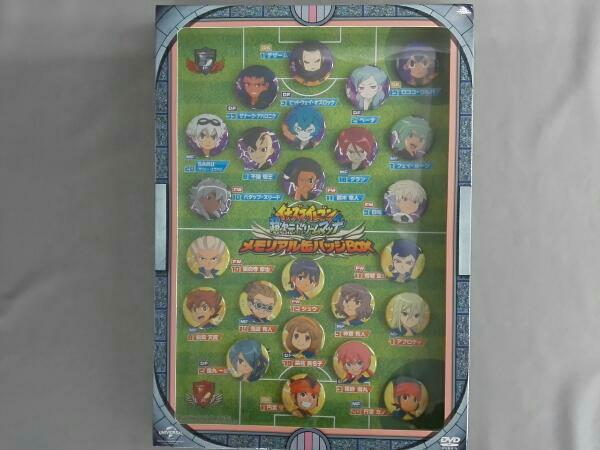 イナズマイレブン 超次元ドリームマッチ メモリアル缶バッジBOX グッズの画像