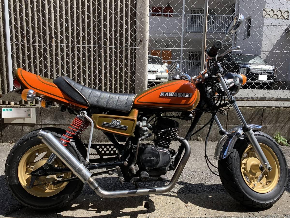 【激レア】外装特注 旧車 HONDA R&P Z2カスタム 50cc (82ccボアアップキット付き)