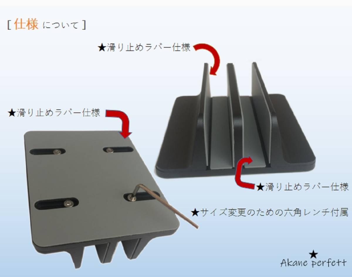 ノートパソコンスタンド PCスタンド 縦置き 2台収納 ホルダー幅調整可能 アルミ合金素材 クリーニングクロス付き 新品 返品OK!!