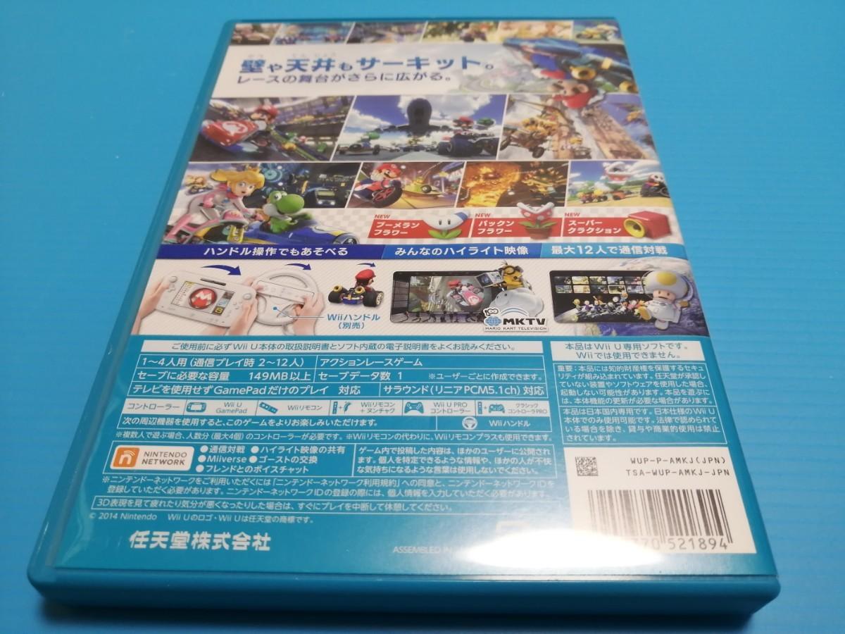WiiU マリオカート8 & Wii WiiU両対応 Wiiリモコンプラス(クロ) & ヌンチャク & Wiiハンドル 2個