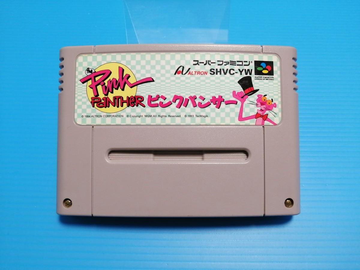 任天堂 スーパーファミコン ソフト ピンクパンサー