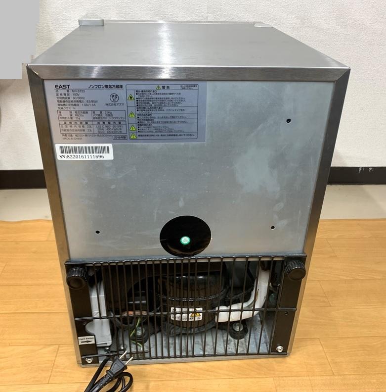 EAST ノンフロン電気冷蔵庫 MR-ST23 右開き 23L テンレス ガラス 冷蔵庫 小型冷蔵庫 ミニ冷蔵庫 アズマ _画像5