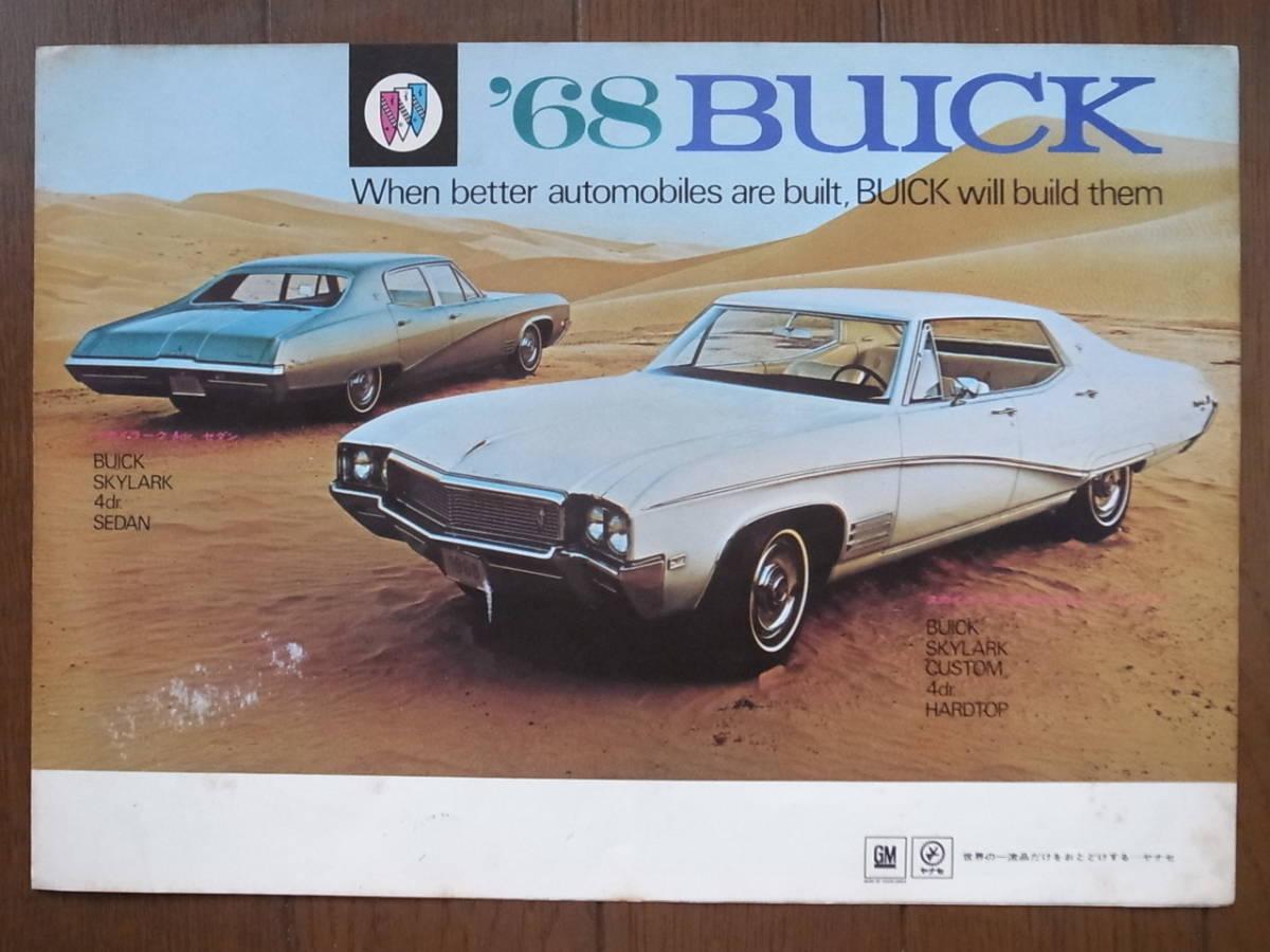 ★60's カタログ★ ビュイック Buick 1968_画像1