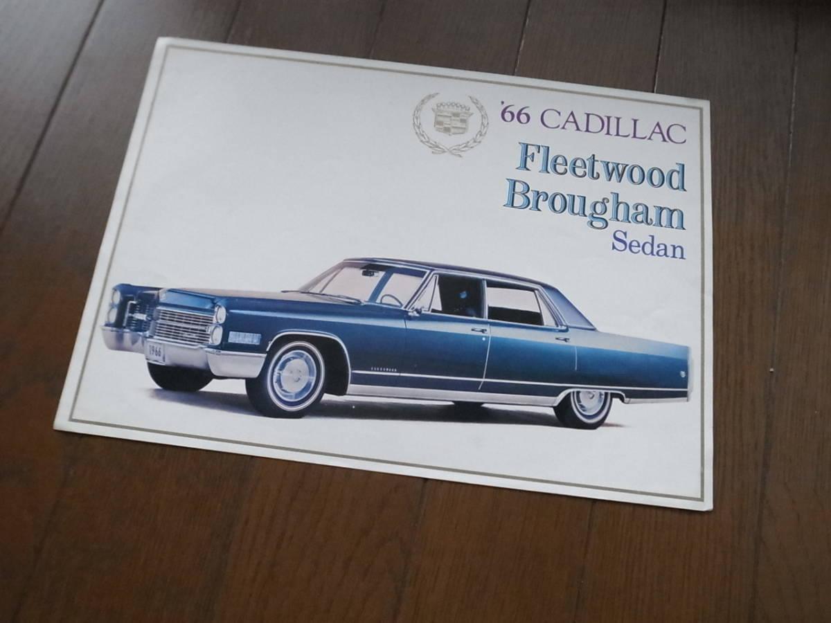 ★60's カタログ★ キャデラック Cadillac 1966_画像3