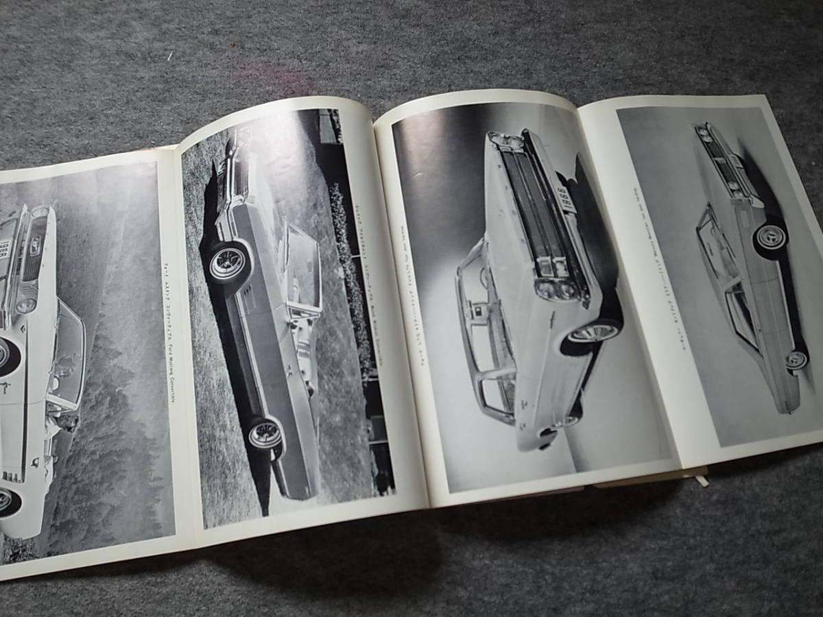 CAR GRAPHIC カー・グラフィック No.44 1965-11 特集「1966アメリカ車」_画像9