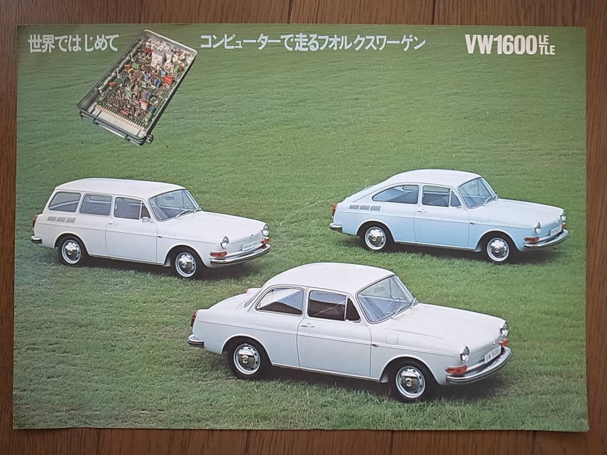 ★60's カタログ★ フォルクスワーゲン VW 1600LE,TLE 1968_画像1