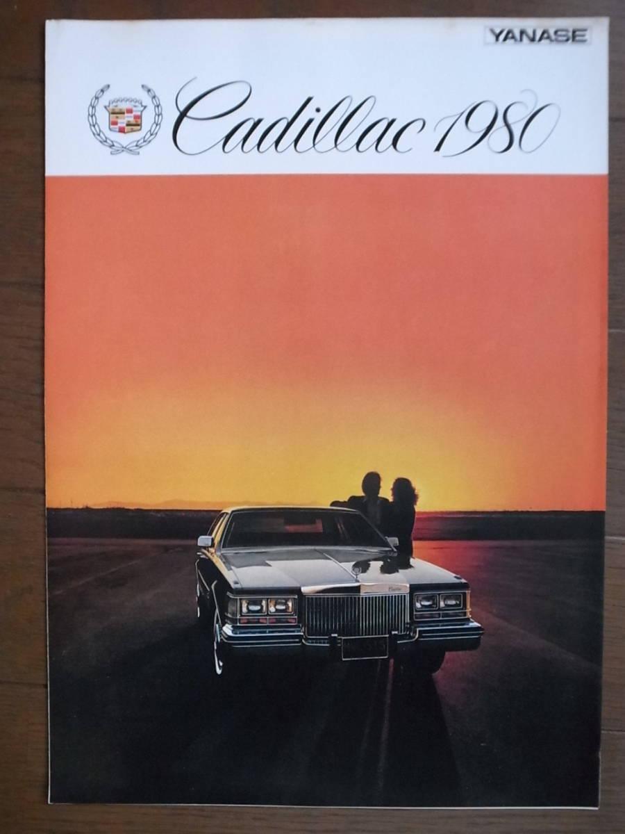 ★60's カタログ★ キャデラック Cadillac 1980(1)_画像1