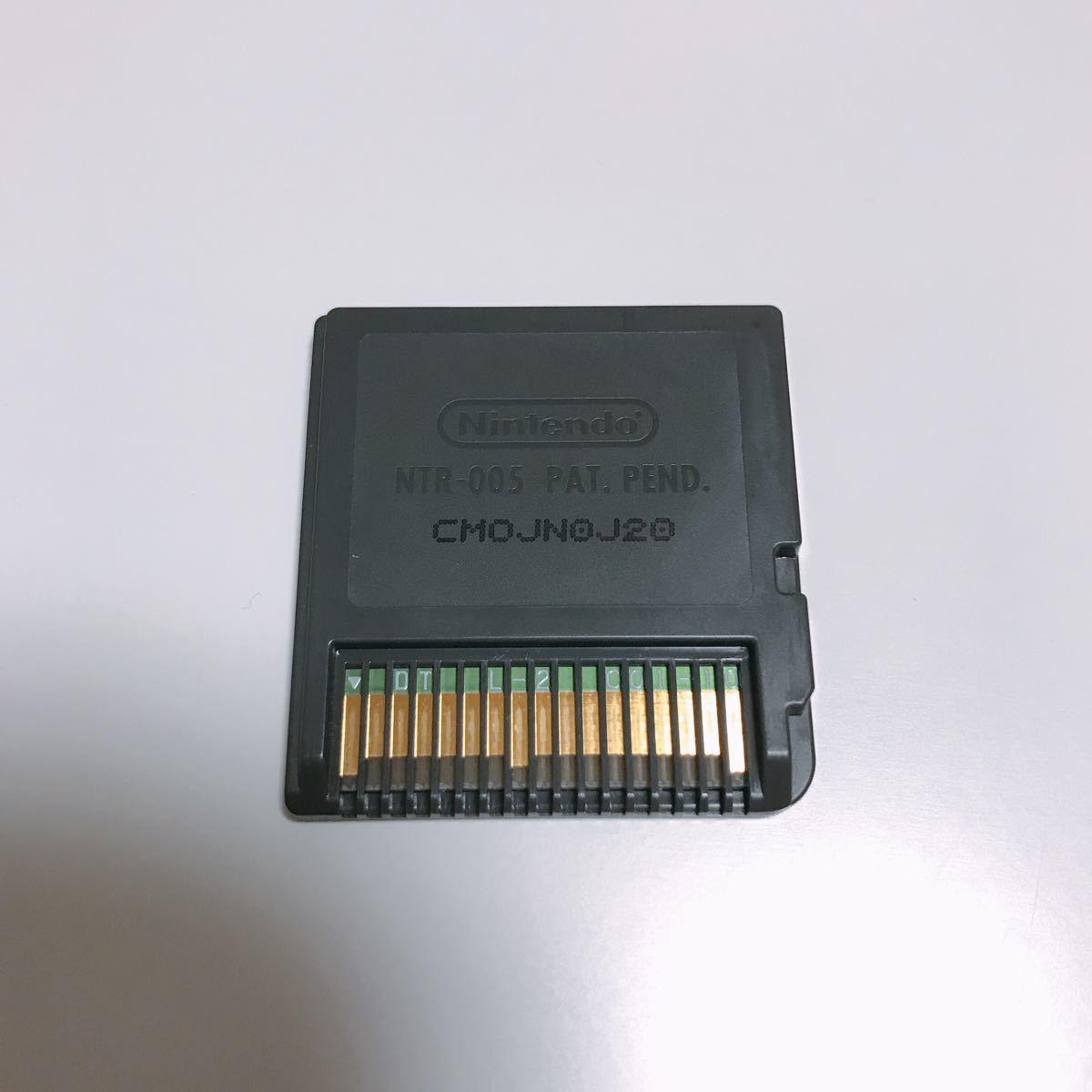 桃太郎電鉄 20周年 DSソフト