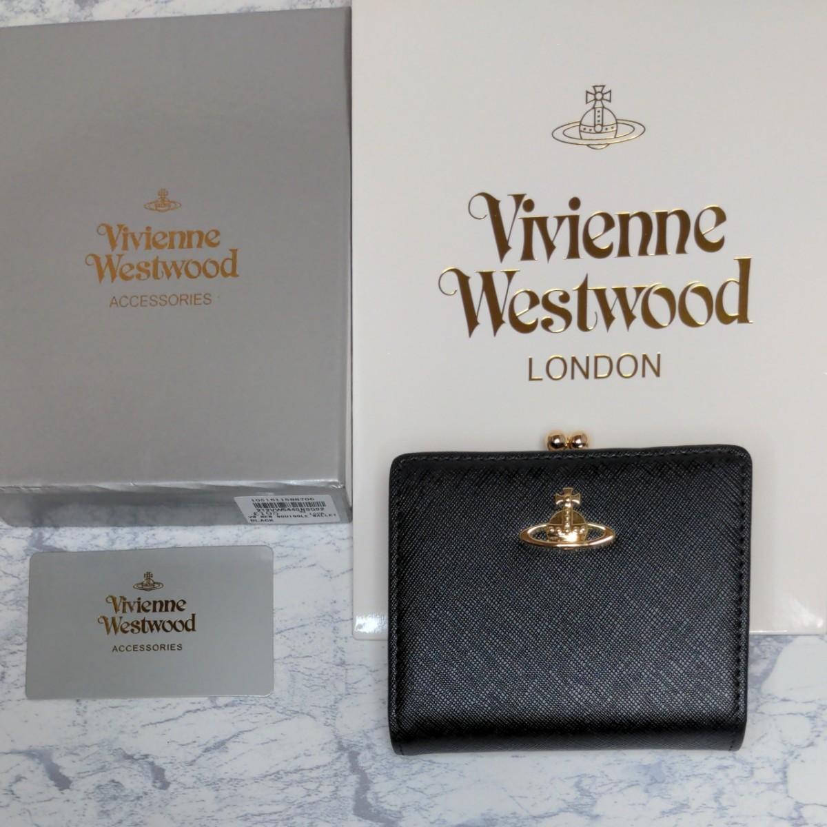 ヴィヴィアン ウエストウッド vivienne がま口財布 折り財布  レディース ブラック財布 かわいい財布  新品未使用