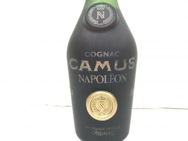 未開封 CAMUS NAPOLEON カミュ ナポレオン コニャック ブランデー 古酒 fah 4Y219_画像2